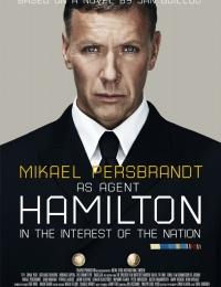 Hamilton: Dans l'intérêt de la nation | Bmovies