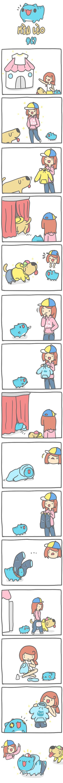 Truyện Mìn Lèo #69