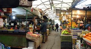 Skopje, Bazar Bit Pazarska.