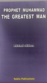 24. PROPHET MUHAMMAD THE MAN OF SUPREME