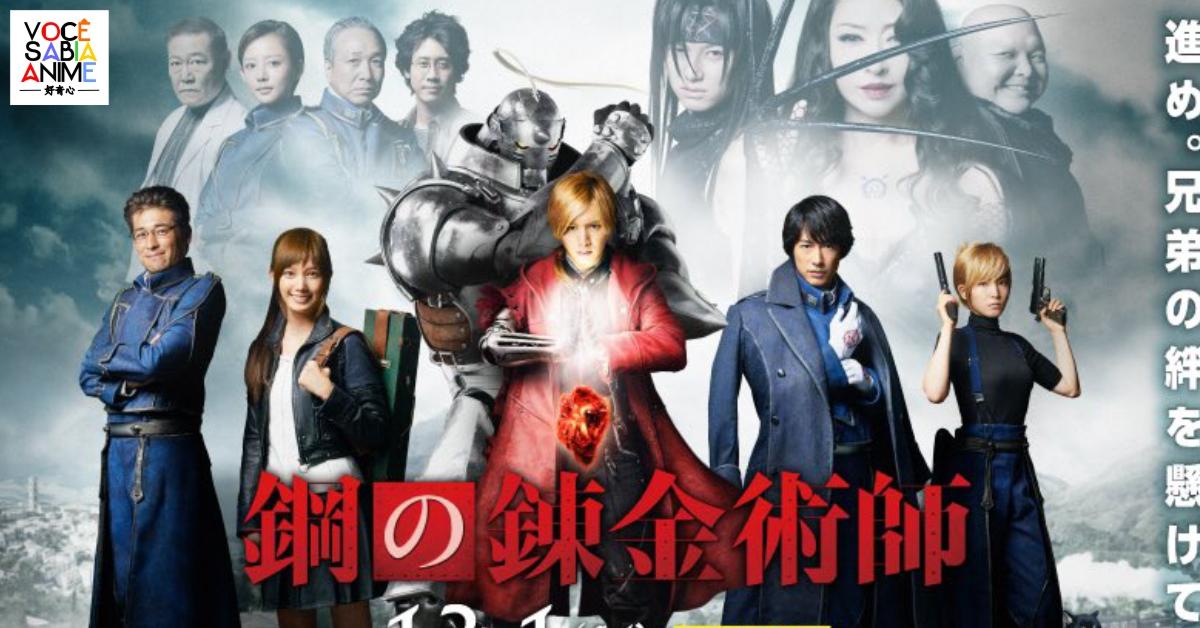 Fullmetal Alchemist - Confirmado ator que dublará Al