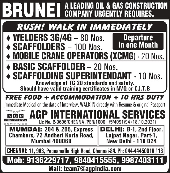 Brunei Jobs, AGP International Services, Oil & Gas Jobs, Welding Jobs, Scaffolder, Crane Operator, Scaffolding Supervisor, Scaffolding Superintendent, Basic Scaffolder, Gulf Walkin Interview Jobs, Mumbai Interviews,