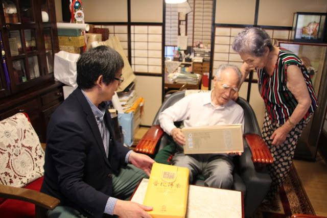 Cựu Thủ tướng Nhật Bản sống cùng vợ, 2 người chăm sóc cho nhau.