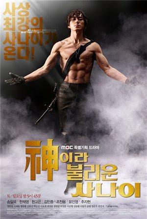 Xem Phim Sát Thủ Hào Hoa 2010