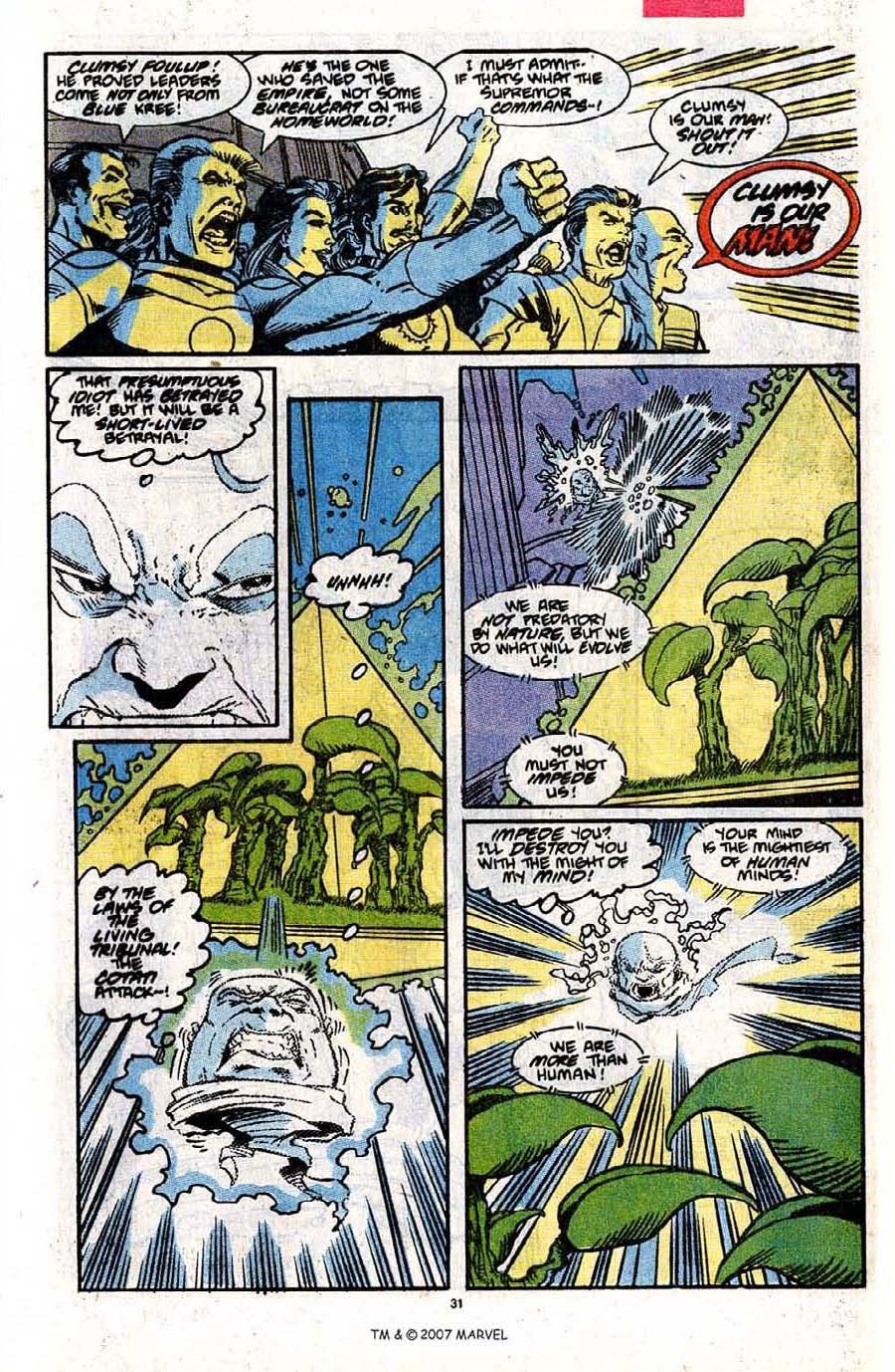 Read online Silver Surfer (1987) comic -  Issue #31 - 33