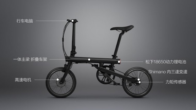 Xiaomi, QiCycle, China, MichellHilton.com