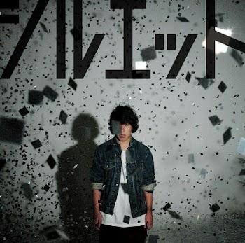 KANA-BOON - Silhouette [Single]