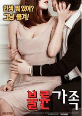 Affair family (2017) [เกาหลี 18+]