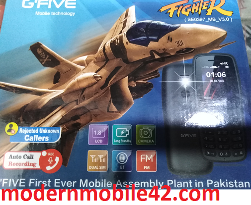 gfive fighter flash file
