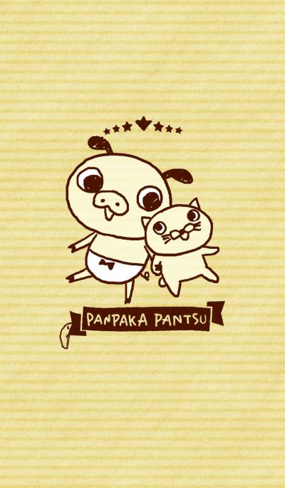 Panpaka Pants - Natural Pants