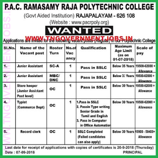 pac-ramasamy-polytechnic-college-non-teaching-post-recruitment-september-2018-tngovernmentjobs-in