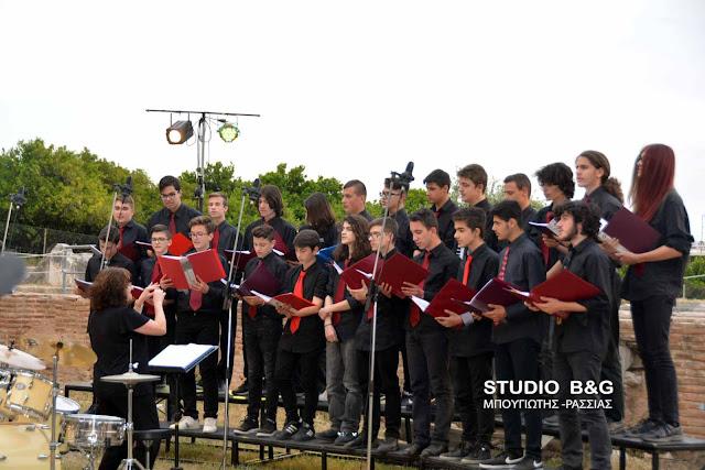 Τελετή έναρξης του 2ου Πανελλήνιου Φεστιβάλ Μουσικών Σχολείων στο Άργος