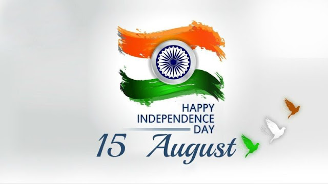 Happy Independence Day 2018 HD Wallpapers