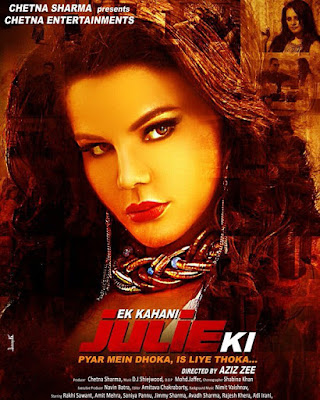 Ek Kahani Julie Ki 2016 Full Movie 700MB Hindi DVD