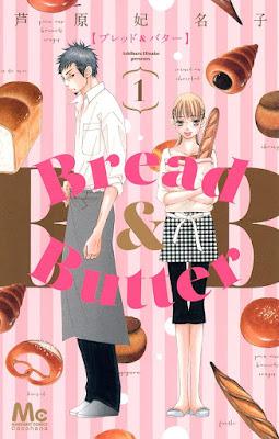 Bread&Butter 第01巻 raw zip dl