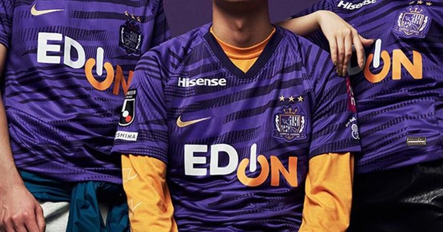 Stunning Nike Sanfrecce Hiroshima 2020 Home Kit Released
