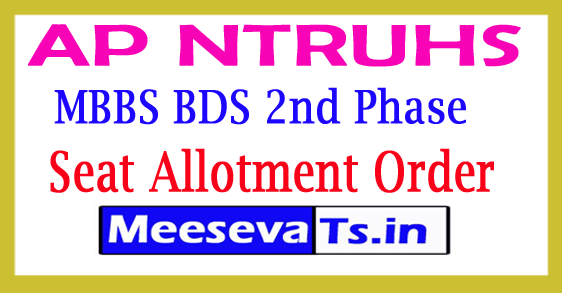 AP NTRUHS MBBS BDS 2nd Phase Seat Allotment Order 2019