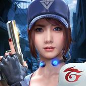 Garena BreakOut: เบรคเอาท์ FPS APK v1.1.