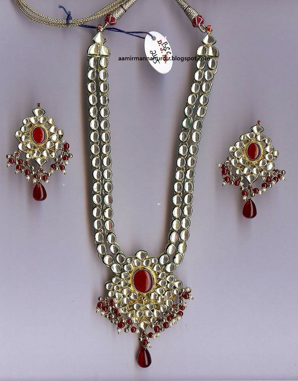 Indian Kundan Bridal Jewellery Collection 19