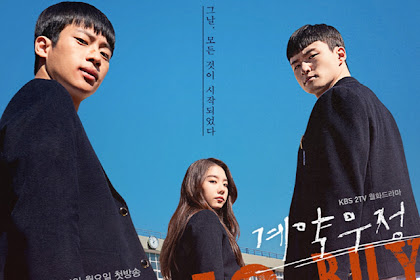 """Review Drama Lee Sin Young """"How To Buy A Friend"""""""