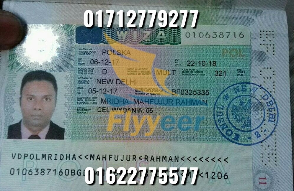 Visa Application Form Desh New Delhi on