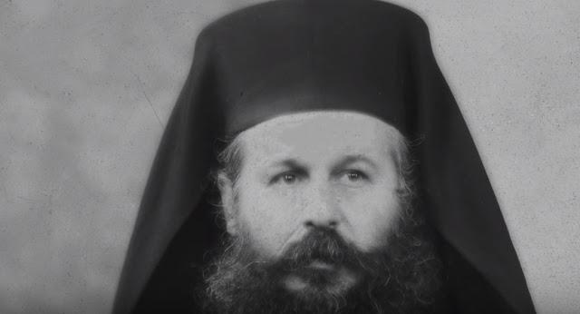 ИПЦ Греции: Митрополит Петрос из Астории (1915-1997) - основатель собора Св. Маркеллы. ФИЛЬМ (на английском)