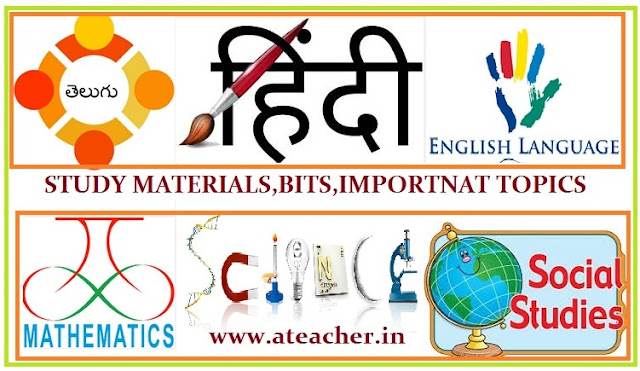 AP SSC SUBJECTS STUDY MATERIALS TELUGU HINDI ENGLISH MATHS PS BS SOCIAL