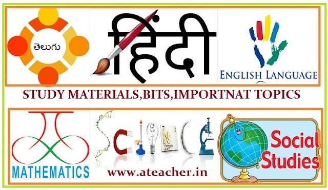 AP SSC SUBJECTS STUDY MATERIALS TELUGU HINDI ENGLISH MATHS PS BS SOCIAL