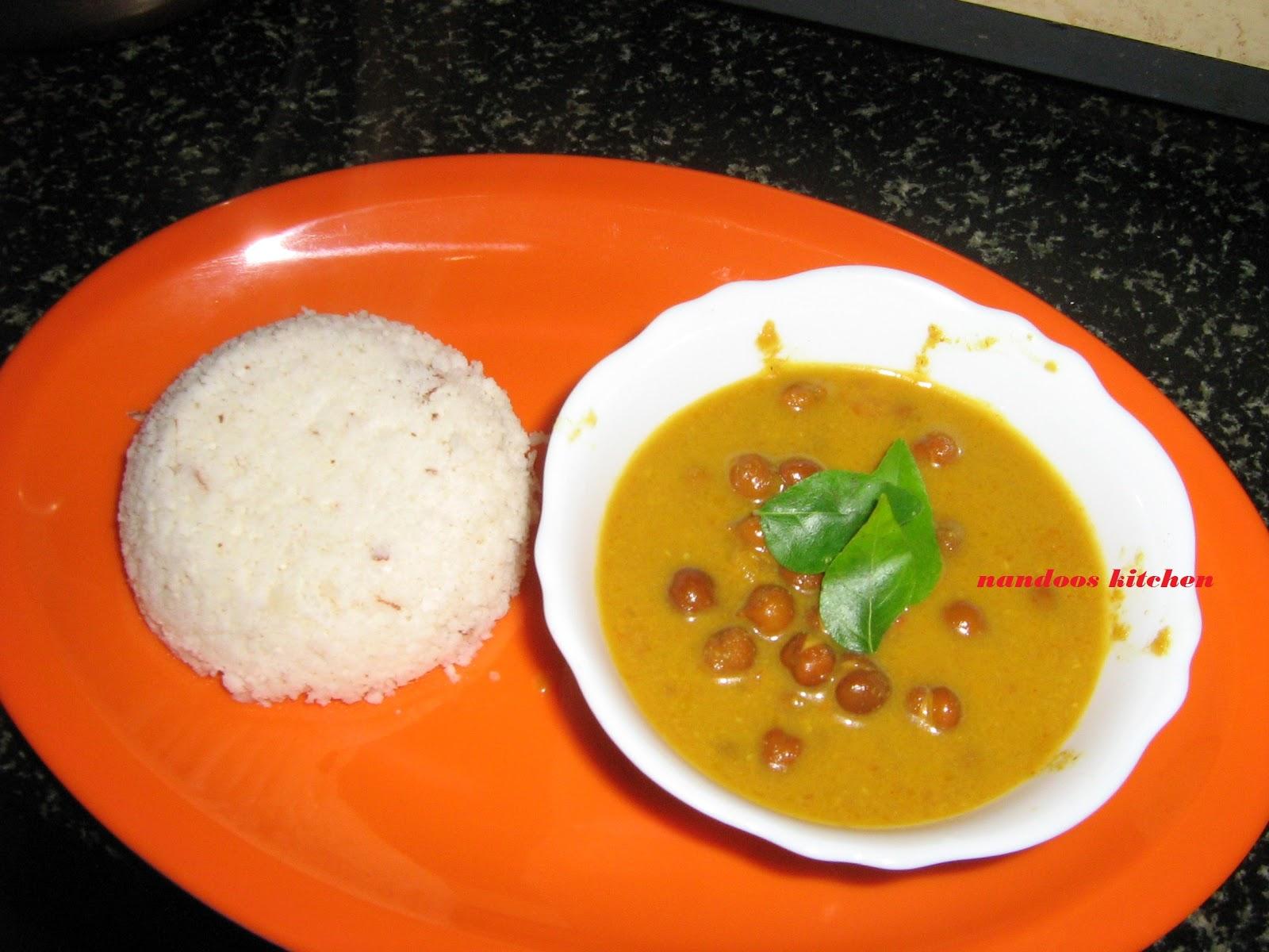Fruit Cake Recipe In Malayalam: Puttu Recipe / How To Make Puttu