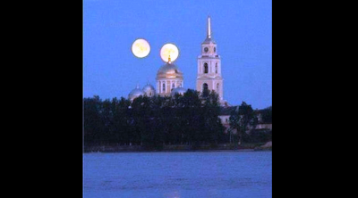 Issues Twins Moon Sightings August 27, 2014 Proven Hoax