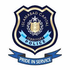 islamabad police jobs 2019 constable, islamabad police jobs 2019 application form