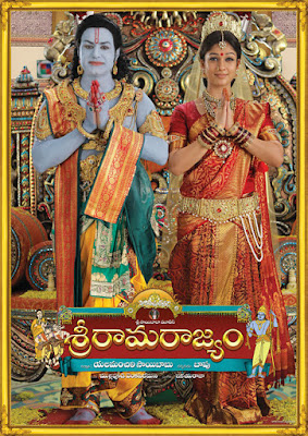 Sri Rama Rajyam 2011 Dual Audio UNCUT   500mb world4ufree.ws south indian movie Sri Rama Rajyam 2011 hindi dubbed dual audio 10 Endrathukulla 2015 hindi tamil languages world4ufree.ws  300nb 450mb 400mb brrip compressed small size 300mb free download or watch online at world4ufree.ws