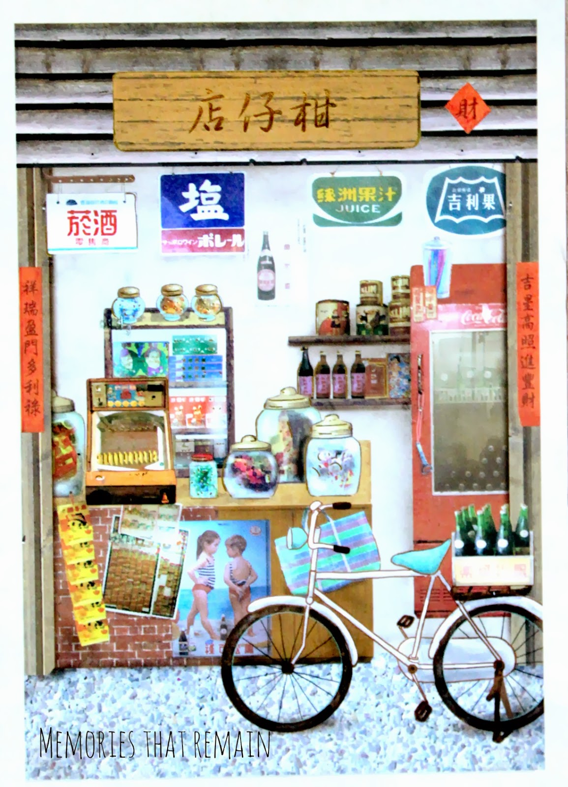 traditional store in Taiwan