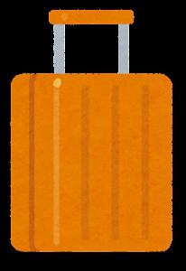 スーツケースのイラスト(オレンジ)