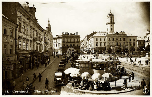 Черновцы. Центральная площадь. Ringplatz