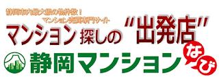 http://s-mansion.co.jp/