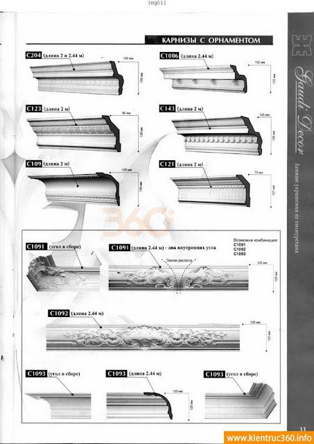gach bong-1_Page_11 Tổng hợp Full DVD 3D về chi tiết Phào, trần, cột, phù điêu tân cổ điển