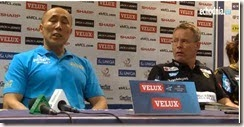 Sanción a Talant por incidentes en conferencia de prensa | Mundo Handball