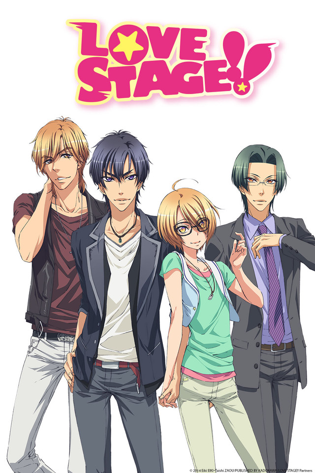 love stage Anime