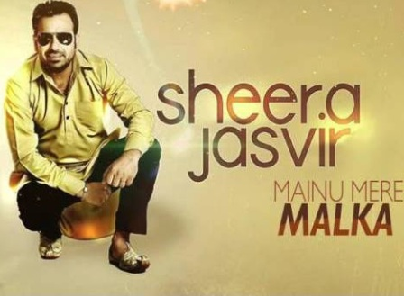 Menu Mere Malka Lyrics - Sheera Jasvir | Punjabi Song 2016