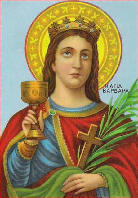 Αγία Βαρβάρα: Διήγηση του υπερφυούς θαύματος