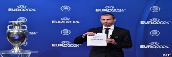 ألمانيا تستضيف نهائيات كأس الأمم الأوروبية 2024