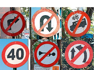 Indian Road rules in tamil