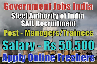 SAIL Recruitment 2018