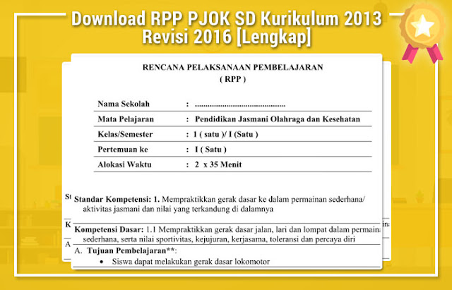 Download RPP PJOK SD Kurikulum 2013 Revisi 2016 [Lengkap]