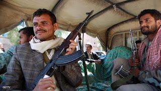 Allahu Akbar! Pemimpin Teroris Syiah Houtsi tewas di Saada