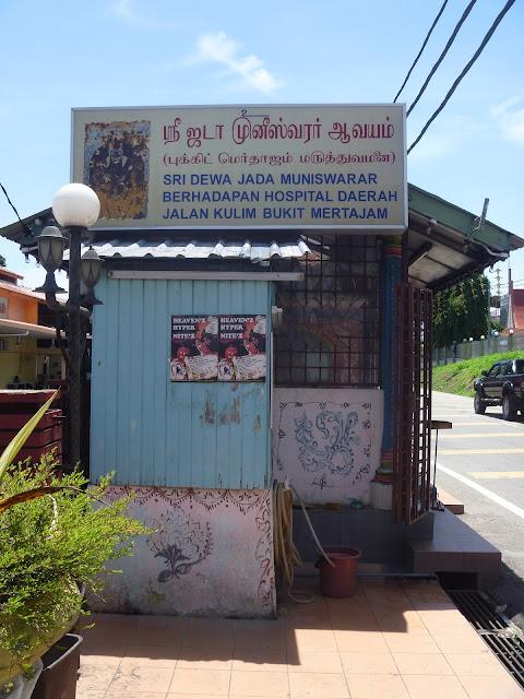 Malaysian Temples: Sri Jada Muniswarar Temple, Bukit Mertajam