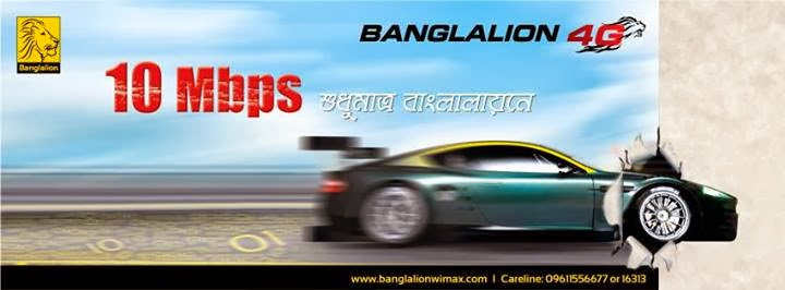 Banglalion WiMAX 10Mbps Speed Package,Banglalion WiMAX 10Mbps Speed Package,Banglalion WiMAX 10Mbps Speed Plan, high Speed Banglalion WiMAX Package