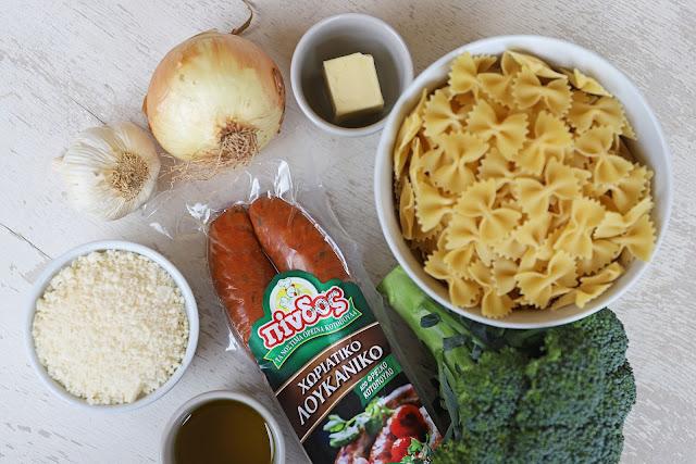 Υλικά για τη συνταγή Μακαρόνια με Λουκάνικο Κοτόπουλου Πίνδος και Μπρόκολο