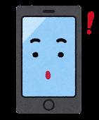 スマートフォンのキャラクター(ひらめいた顔)